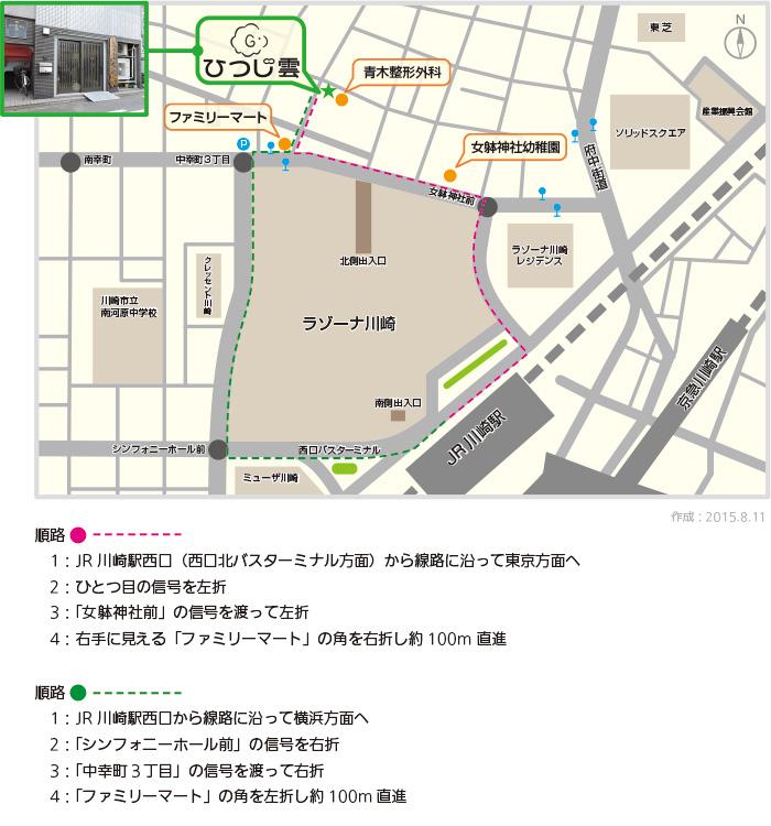 hitsujikumo_map