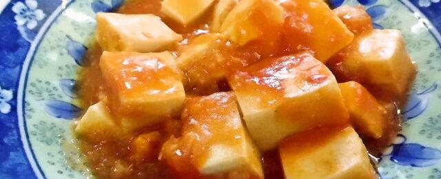 2016年6月8日の献立 ひつじ雲:海老と豆腐のチリソース